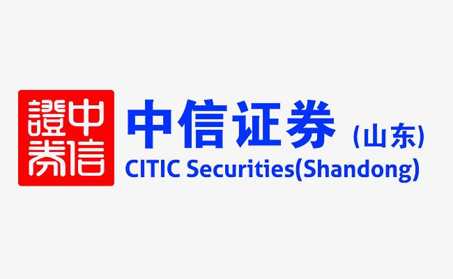 中信证券(山东)有限责任公司潍坊分公司