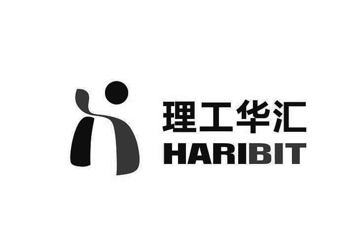 理工华汇(潍坊)智能机器人有限公司