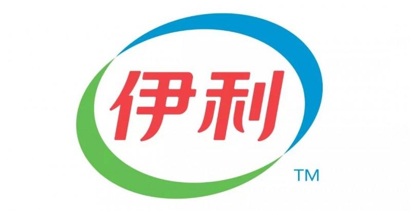潍坊伊利乳业有限责任公司